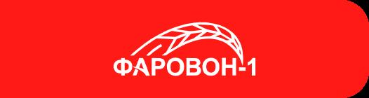 Фаровон-1